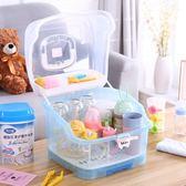 嬰兒奶瓶收納箱盒便攜式大號寶寶餐具儲存盒瀝水防塵晾干架奶粉盒xw 中元節禮物