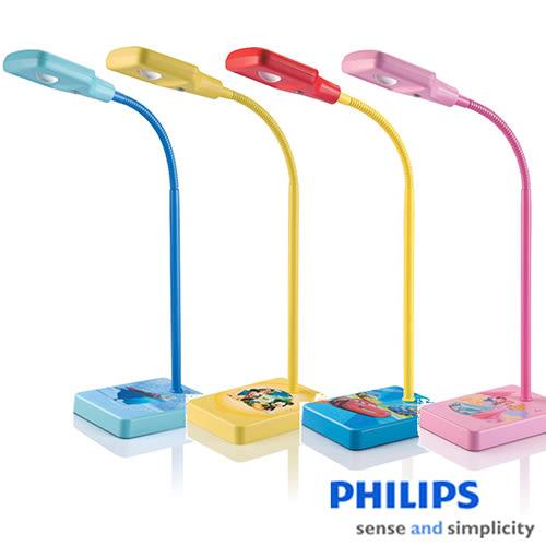 【飛利浦PHILIPS】 迪士尼魔法燈-LED檯燈 71770 四種可選