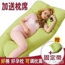 孕婦枕托腹枕頭護腰側睡枕側臥枕頭多功能睡枕孕婦u型枕『新佰數位屋』