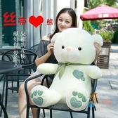 一件免運-泰迪熊大熊公仔毛絨玩具熊抱抱熊布娃娃抱枕生日禮物送女友