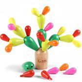 積木兒童早教玩具仙人球木質積木拼插仙人掌寶寶幼兒益智力 (一件免運)