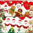 聖誕卡片5入盒裝  賀卡文具 想購了超級小物