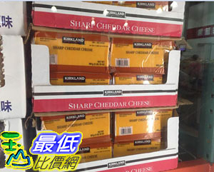 [COSCO代購] 需低溫配送無法超取 C907582 KIRKLAND 科克蘭 SHARP CHEDDAR CHEESE 長期熟成切達乾酪907G