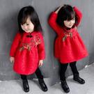 長袖洋裝 新年款女童立體花朵長袖連衣裙(...