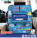 卡通汽車座椅收納袋 掛袋車用椅背置物袋 背掛雜物袋儲物袋 衛生紙袋 杯架 保溫 安全座椅