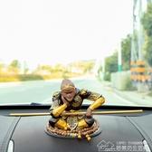 斗戰勝佛汽車擺件齊天大聖孫悟空陶瓷創意車載猴子高檔車內裝飾品 【快速出貨】