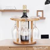 楠竹竹木紅酒架擺件紅酒架紅酒杯架酒杯架高腳杯架倒掛家用酒架 ATF 艾瑞斯