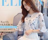 雪紡衫短袖女2018夏裝新款襯衫氣質淑女荷葉邊喇叭袖蕾絲鏤空上衣 EY4039『優童屋』