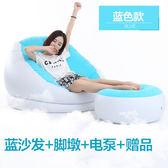 坐椅家用懶人沙發椅沙發床 成人多功能 躺椅氣墊折疊凳子   「   伊衫風尚」