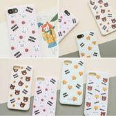 韓國 動物朋友 硬殼 手機殼│可加購訂製雙層防摔│S7 Edge S8 S9 Plus Note5 Note8 Note9│z8386