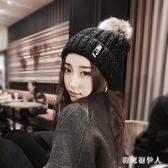 月子帽 秋冬天潮韓版女青年保暖秋冬季甜美可愛針織月子帽 AW7255【棉花糖伊人】