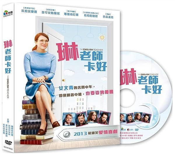 琳老師卡好 DVD The English Teacher   (購潮8)