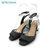 Bo Derek  格紋繫踝高跟涼鞋-白色