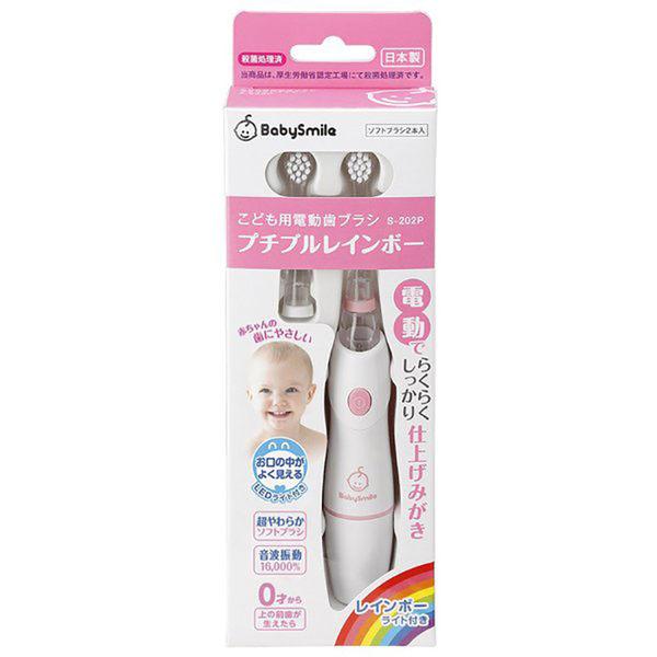 日本Baby smile -日本音波震動式亮光電動牙刷 (粉) 【新款】
