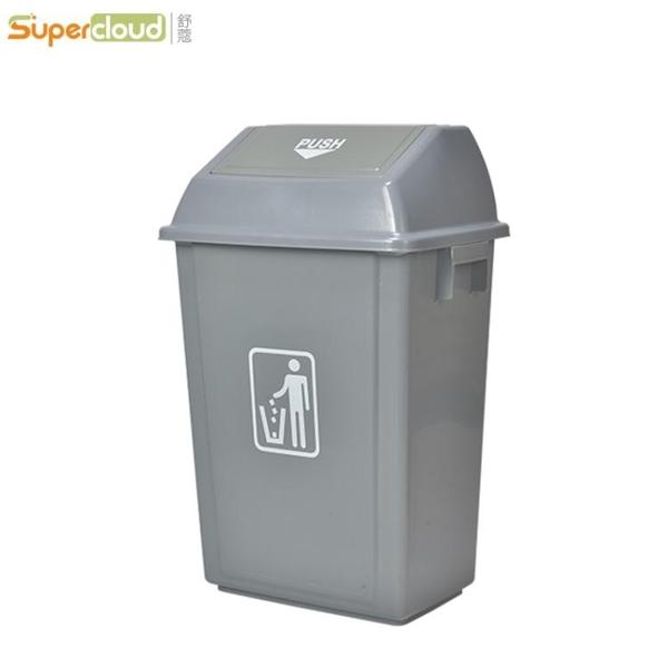 廚房大號垃圾桶家用戶外塑料餐廳餐飲帶蓋翻蓋彈蓋商用特大號搖蓋