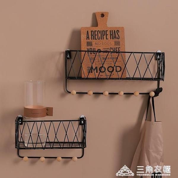置物架掛鉤壁掛衣帽鉤牆面隔板臥室牆上置物架掛式收納籃免釘ATF 新年钜惠