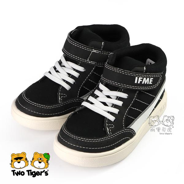 日本 IFME Season 季節系列 黑 / 白 魔鬼氈 高筒 運動鞋 中童鞋 NO.R4671