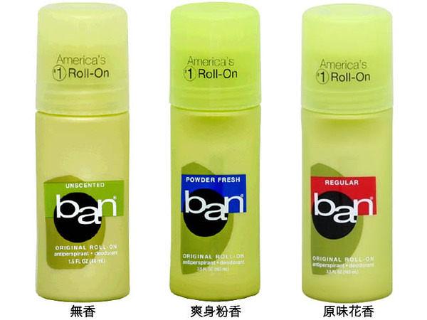BAN 美國暢銷品牌 盼 滾珠式 清新體香劑 44ml 3款【七三七香水精品坊】