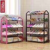 簡易多層鞋架家用經濟型宿舍寢室收納柜鞋柜多功能組裝小號鞋架子HTCC