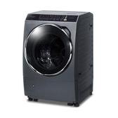 Panasonic國際牌14公斤滾筒洗脫烘洗衣機NA-V158DDH-G