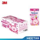 【3M】兒童醫用口罩 粉紅色 一盒10包,共50片
