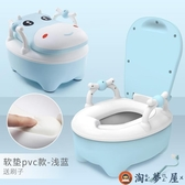 兒童馬桶坐便器男孩女寶寶小孩幼兒便盆尿盆廁所座便器【淘夢屋】