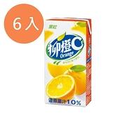 黑松 柳橙C 維他命C飲料 300ml(6入)/組 【康鄰超市】