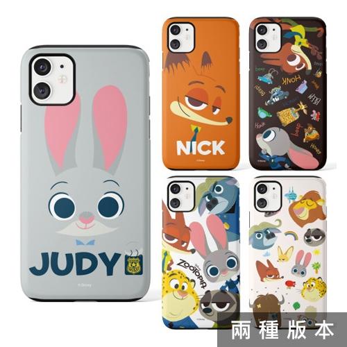 Zootopia 迪士尼 動物方城市 手機殼│雙層殼│硬殼│iPhone 7 8 Plus SE X XS MAX XR 11 PRO 12 MINI│z8162