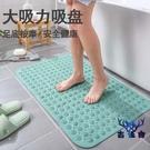 浴室防滑墊防摔防水腳墊墊子淋浴洗澡沐浴衛生間地墊【古怪舍】