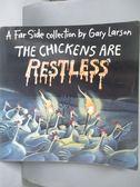 【書寶二手書T1/原文小說_ZEV】The Chickens Are Restless_Larson, Gary