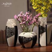 陶瓷插花瓶創意現代家居客廳裝飾品