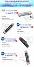 【大磐家電】元山 YS-8020RO 逆滲透淨水機專用濾心(一年份13支濾心)