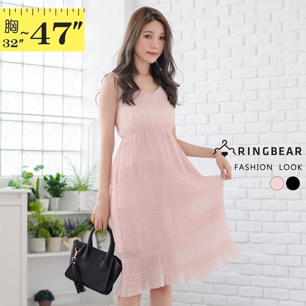 連身裙--性感浪漫褶皺雪紡束腰設計中長款吊帶無袖洋裝(黑.粉M-3L)-D567眼圈熊中大尺碼