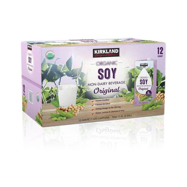 Kirkland 純素豆奶 (946ml*12罐/箱)原味★愛家純淨素食 Vegan營養植物奶 全素飲料 [獨立寄送商品]