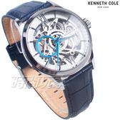 Kenneth Cole 羅馬風情 雙面鏤空 腕錶 自動上鍊機械錶 男錶 藍色 真皮錶帶 KC51021001