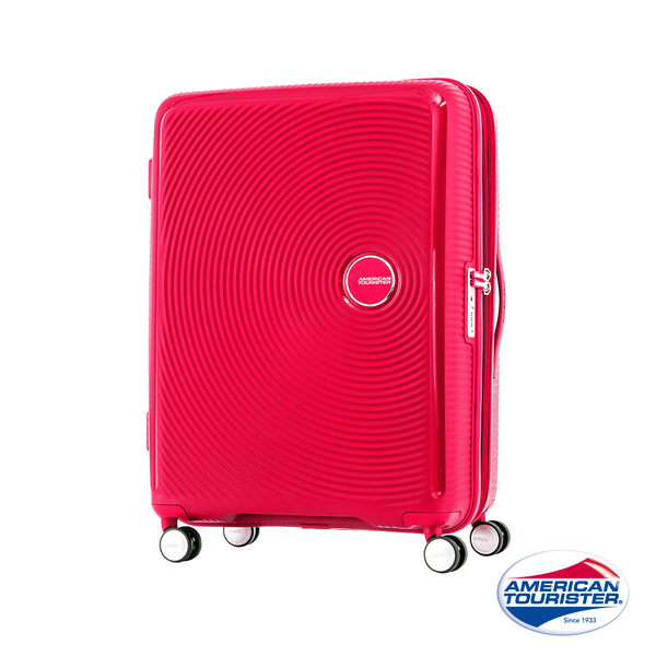 *C羅代言款* AT美國旅行者 20吋Curio立體唱盤刻紋硬殼TSA登機箱(紅)