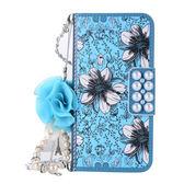 三星 S9 Plus S9 藍色雛菊系列 手機皮套 皮套 插卡 磁扣 掛件 吊飾 S9+皮套 S9皮套