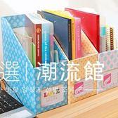 書架文件架3 個裝桌面整理收納盒文件雜志收納盒
