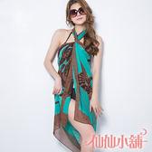 外搭紗裙 綠 多種穿法外搭紗裙 海灘巾 溫泉SPA泡湯 仙仙小舖