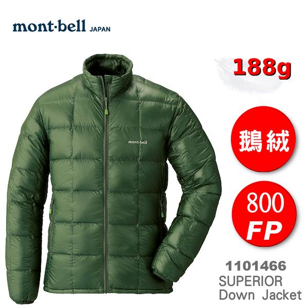 【速捷戶外】日本 mont-bell 1101466 Superior Down Jacket 男 超輕羽絨外套188g(卡綠),800FP 鵝絨,montbell