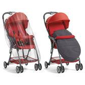 Graco 超輕量型單向嬰幼兒手推車 羽量級 FEATHERWEIGHT-專用雨罩&防風腳套(不含推車)【佳兒園婦幼館】