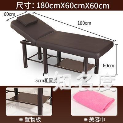 美容床 摺疊美容床 美容院按摩床推拿床床紋繡床美容院床T