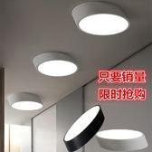 吸頂燈 藝術設計師的吸頂燈黑色衣帽間燈110V過道燈走廊燈玄關燈門廳燈具 T 開學季特惠