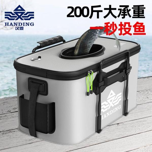 漢鼎加厚活魚桶多功能魚護桶一體成型釣魚桶釣魚打水桶摺疊裝魚桶 「店長熱推」
