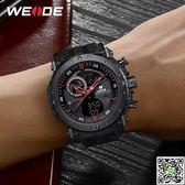手錶 新款正品多功能電子防水休閒運動雙顯個性大表盤學生男士手錶潮酷 印象部落