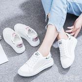 鞋子女時尚新款單鞋透氣百搭小白鞋韓版網面小白鞋內增高休閒運動鞋 qf4685『小美日記』