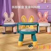 兒童餐椅矮款嬰兒家用吃飯凳便攜式座椅多功能餐桌椅【淘嘟嘟】