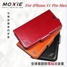【愛瘋潮】現貨 Moxie X-SHELL iPhone 11 Pro Max (6.5吋) 分離式防電磁波皮套 側翻皮套 可插卡 可站立