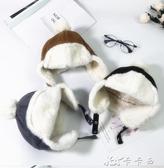秋冬寶寶護耳帽男女童雷鋒帽韓兒童毛球保暖帽子防寒麂皮絨帽子 卡卡西