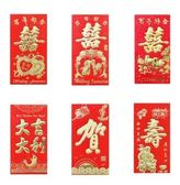紅包新年結婚喜字紅包利是封創意定制高檔燙金硬紅包袋